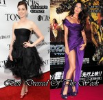 Best Dressed Of The Week - Anne Hathaway & Megan Fox