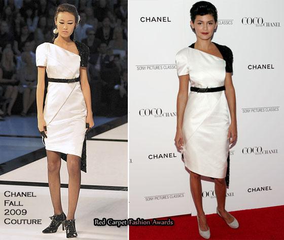 Платье белое футляр купить.