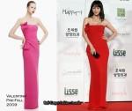 The 46th Daejong Film Awards