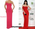 In Han Ye-Seul's Closet - Valentino Strapless Bow Gown