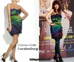 In Park Jin Hee's Closet - Diane Von Furstenberg Josun Strapless Mini Dress