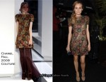 Runway To Chanel Pre-Oscar Party - Diane Kruger In Chanel