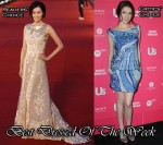 Best Dressed Of The Week - Fala Chen in Valentino