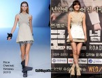 """Road Number 1"" Press Conference - Kim Ha Neul In Rick Owens"