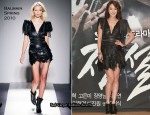 """I Am Legend"" Press Conference – Kim Jung Eun In Balmain"