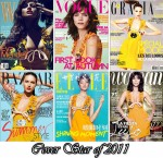 Cover Star Of 2010 - Miu Miu Appliqué Dresses
