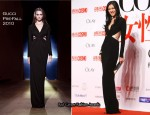 Li Ai In Gucci - Cosmo Women Of The Year Awards