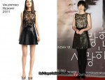 "Im Soo Jung In Valentino – ""Come Rain Come Shine"" Press Conference"