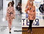 "Mischa Barton In Alexander Terekhov - ""You and I"" Russia Press Conference"