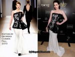Michelle Trachtenberg In Edition by Georges Chakra - Hollywood Domino 4th Annual Gala