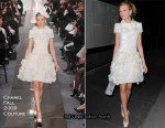 Blake Lively In Chanel Couture - Chanel Hosts An Intimate Dinner In Honor Of Blake Lively
