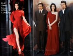 "Fan Bing Bing In Elie Saab Couture - 2011 Cannes Film Festival ""My Way"" Photocall"