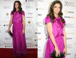 Katie Holmes In Holmes & Yang - 56th Annual Drama Desk Awards
