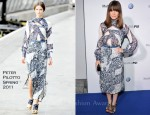 Rose Byrne In Peter Pilotto - MoMA & MoMA PS1 Host A Celebratory Dinner