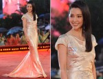Li Bing Bing In Roberto Cavalli - 2011 Shanghai International Film Festival Opening Ceremony