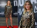 "Cameron Diaz In Emilio Pucci - ""Bad Teacher"" Moscow Premiere"