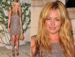 "Cat Deeley In Jenny Packham - Miu Miu Presents Lucrecia Martel's ""Muta"""