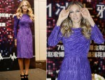 "Sarah Jessica Parker In Mary McFadden - ""Artistry on Ice"" Shanghai Press Conference"