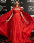 "Sarah Jessica Parker In Giambattista Valli Couture - ""I Don't Know How She Does It"" Moscow Film Presentation"