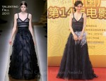 Angela Yeung Wing In Valentino - 2011 Chinese Huabiao Film Awards