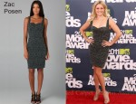 In Reese Witherspoon's Closet - Zac Posen Leopard Bustier Dress