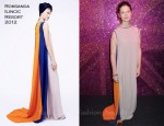 Bonnie Wright In Roksanda Ilincic - Rimmel Celebrates 10 Year Partnership With Kate Moss