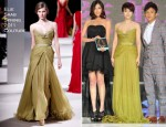 Fan Bing Bing In Elie Saab Couture - 2011 BAZAAR Charity Night