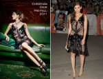 "Kate Mara In Christian Dior - ""Ides Of March"" 2011 Toronto Film Festival Premiere"