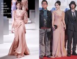 Fan Bingbing In Elie Saab Couture - 'My Way' Busan International Festival Premiere