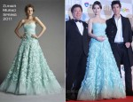 Fan Bingbing In Zuhair Murad - 16th Annual Busan International Film Festival