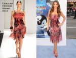 Sofia Vergara In Carolina Herrera - 'Happy Feet Two' LA Premiere
