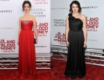 Zana Marjanovic & Vanessa Glodjo In Theia - 'In The Land of Blood and Honey' New York Premiere