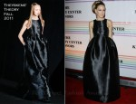 Sarah Jessica Parker In Theyskens' Theory - 34th Kennedy Center Honors