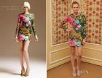 Diane Kruger In Atelier Versace - Versace Étoile De La Mer Sunglasses Launch Party