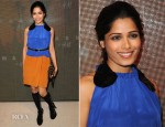 Freida Pinto In Marni For H&M – Marni At H&M Collection Launch Party