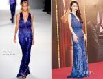 Angelababy In Elie Saab - 31st Hong Kong Film Awards