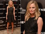Kate Bosworth In Theyskens' Theory - 2012 Whitney Art Party