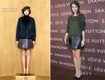 Alexa Chung In Louis Vuitton - Louis Vuitton Fashion Night In Shanghai