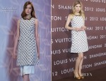 Clemence Poesy In Louis Vuitton - Louis Vuitton Fashion Night In Shanghai