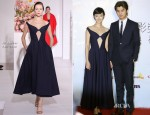 Gui Lun Mei In Jil Sander - 14th Taipei Film Festival Awards