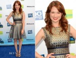 Ellie Kemper In Rafael Cennamo - 2012 Do Something Awards
