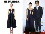 Gui Lun Mei's Jil Sander Wool Dress