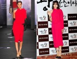 Honey Lee In Diane von Furstenberg - 'I Am a King' Press Conference