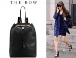 Jessica Biel's The Row Drawstring Backpack