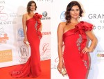 Maria Jose Suarez In Marchesa - Global Gift Gala