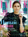 Olivia Palermo For Russia Tatler August 2012