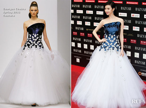 Jing Tian In Georges Chakra Couture - 2012 Bazaar Charity Night