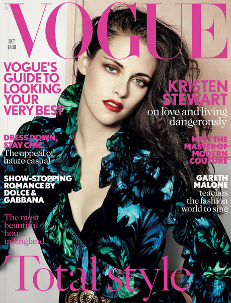 Kristen Stewart Vogue UK October 2012