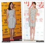 Who Wore Christian Dior Better...Marion Cotillard or Sonia Sui?