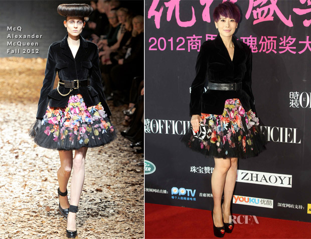Hai Qing In Alexander McQueen - L'Officiel 2012 China Elegance Awards